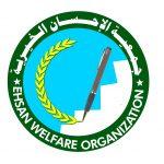 جمعية الإحسان الخيرية في الصومال