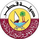 وزارة الاوقاف القطرية